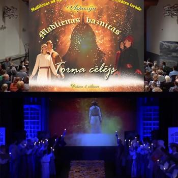 Madlienas baznīcas torņa cēlējs (Time-lapse)