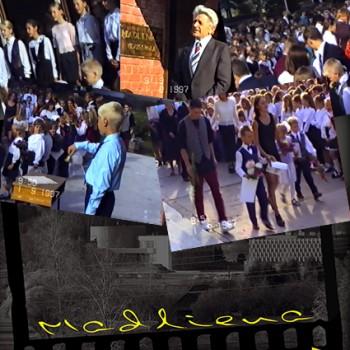 Pirmā skolas diena 1997
