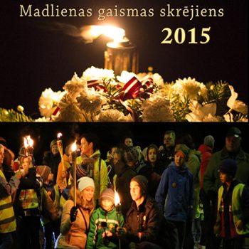 Madlienas gaismas skrējiens 2015