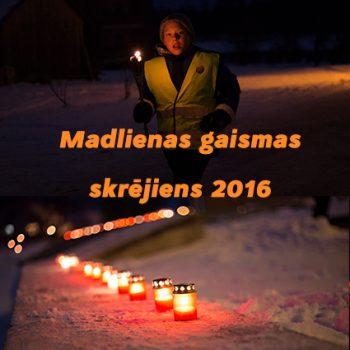 Madlienas gaismas skrējiens 2016