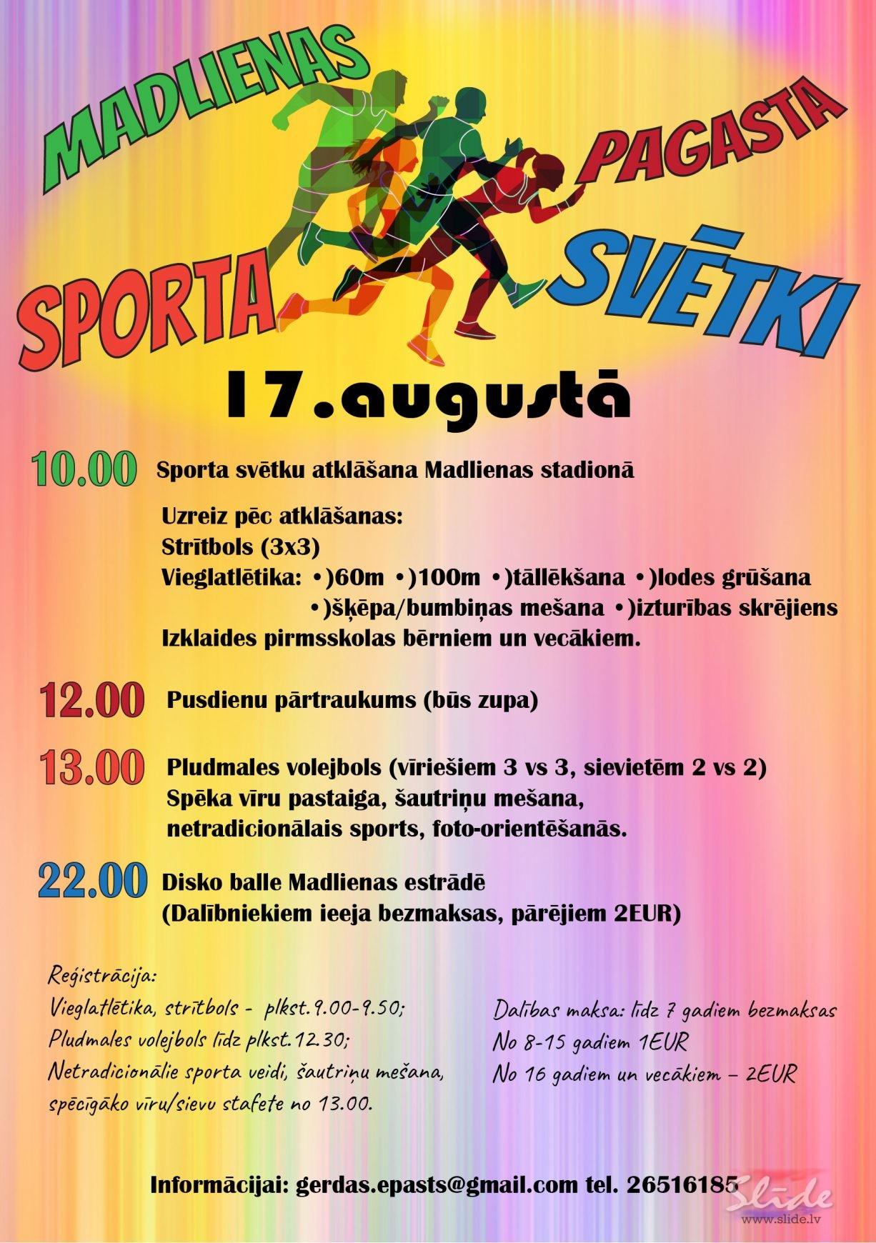 Madlienas pagasta sporta svētki